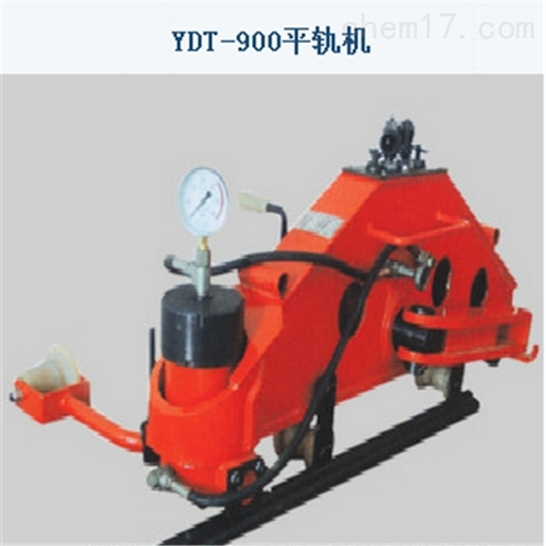 YQJ200II液压高行程起道机