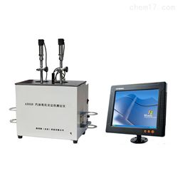 WQY2008型全自动汽油氧化安定性测定仪