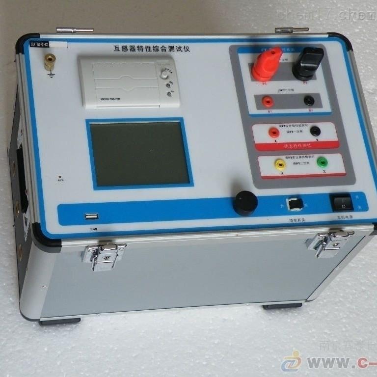 大庆市承装修试变频法互感器综合测试仪