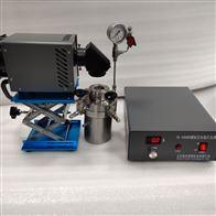 普林塞斯  不锈钢 高压 反应器