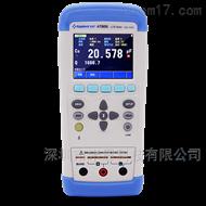 AT-825安柏anbai AT825手持LCR 数字电桥