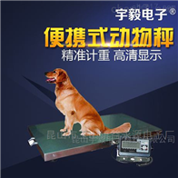 ACX洛阳/焦作/商丘宠物秤;畜牧秤
