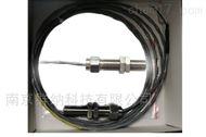 群纳科技磁阻速度传感器SZCB-01-B01