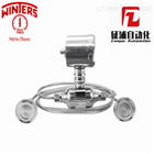 文特斯WINTERS传感器卫生型差压变送器LY48