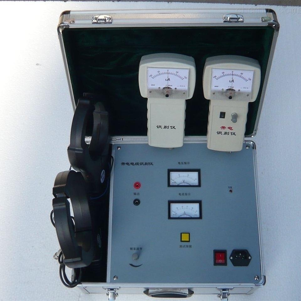 常州市承试电力设备智能带电电缆识别仪