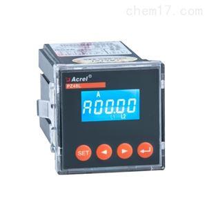 PZ48L-AV3三相数显电压表