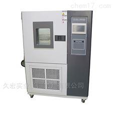 JH -7006-V30立式低温试验机