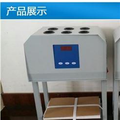 BA-COD4新疆数控多功能COD消解仪