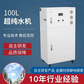 JX-RO-MB/100L生化分析仪超纯水机