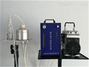 微生物气溶胶浓缩采样器