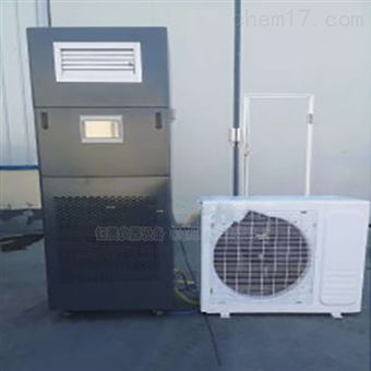 HWHS-1恒温恒湿箱 恒温试验仪 恒温箱