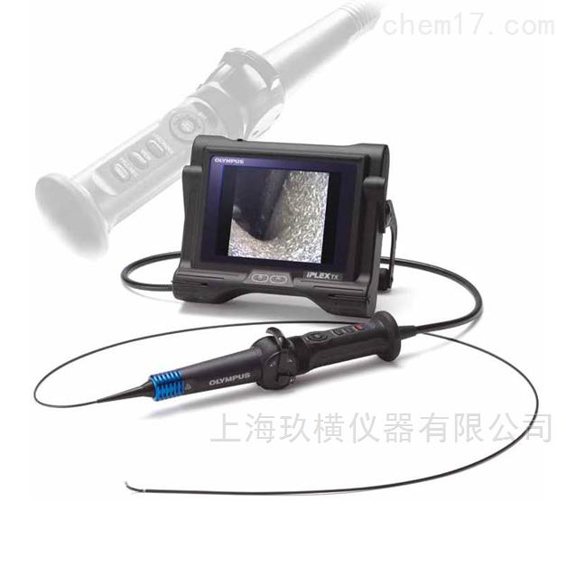 奥林巴斯工业视频内窥镜上海玖横仪器
