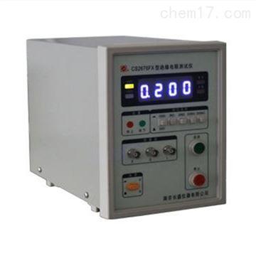 CS2676FX絕緣電阻測試儀