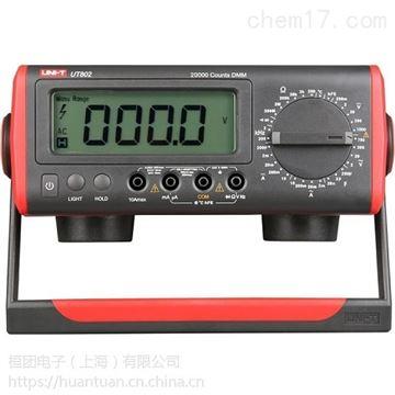 UT805A臺式數字萬用表