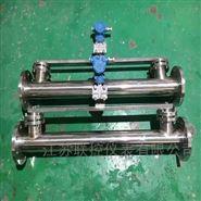 硫酸差压式在线密度计