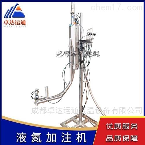 液态氮加注设备制造商