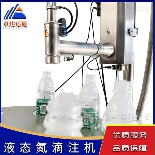 易拉罐液氮加注机厂家