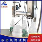液氮加注机价格