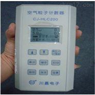 手持式空气粒子计数器CJ-HLC200