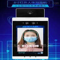 RK3288立式测温人脸识别