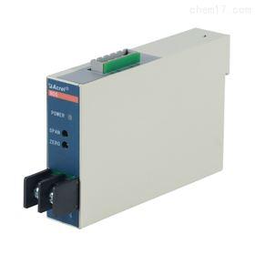 ACTDS-DV安科瑞直流电压传感器