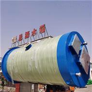 1.6*3污水提升一體化泵站