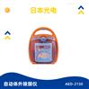 日本光电除颤仪 AED自动体外除颤器