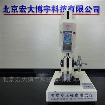 HD-2000型煤冷压强度测试仪直销