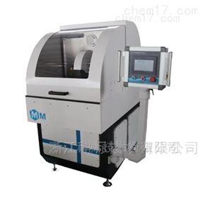 KLC-110G金相试样自动切割机