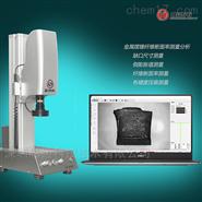 布氏硬度壓痕測量分析儀