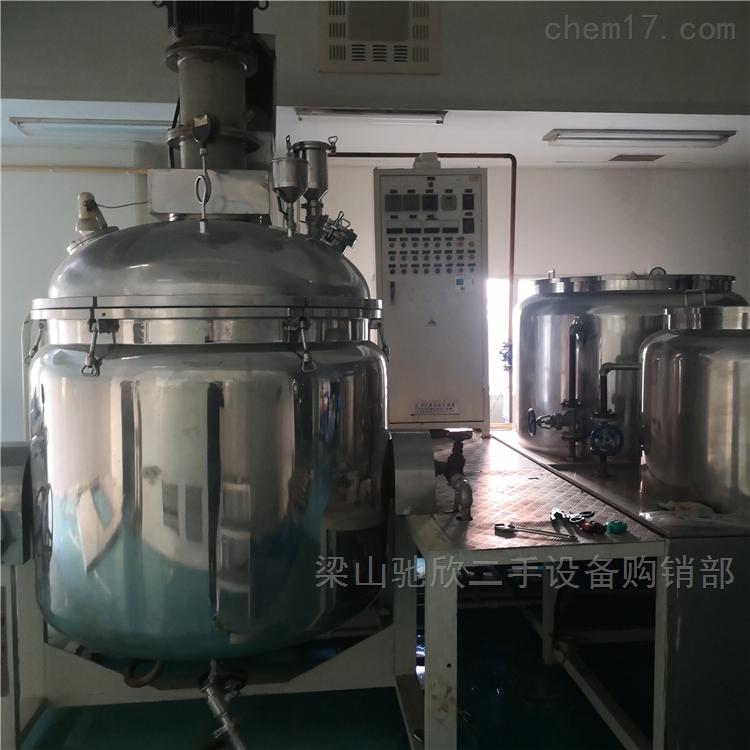 出售二手乳化机1000L300L