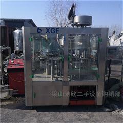 回收二手液体灌装生产线