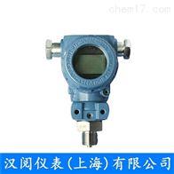 上海压力变送器