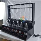实验室氨氮挥发酚蒸馏器 智能一体化蒸馏仪