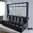 远红外陶瓷加热一体化蒸馏仪系统简洁易操作