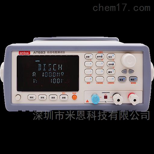安柏anbai AT683绝缘电阻测试仪