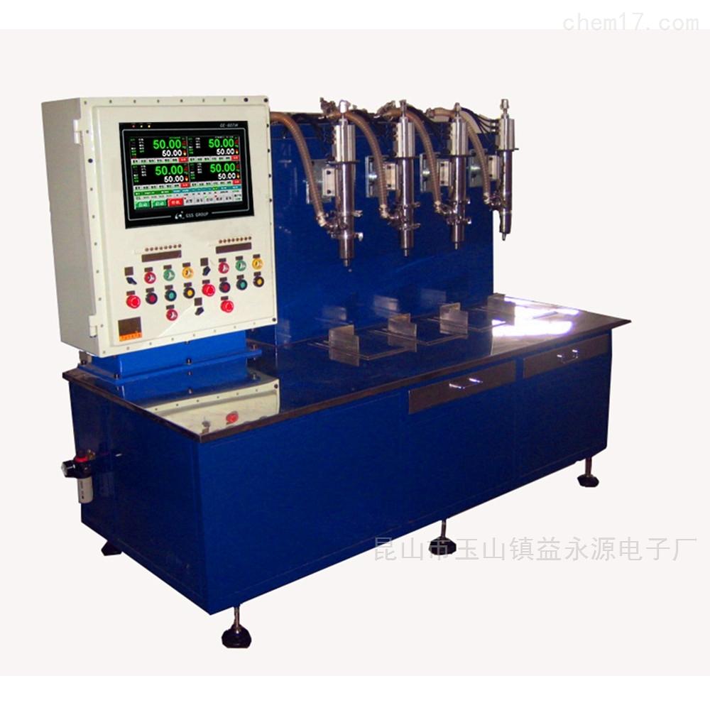 杭州膏体护肤品灌装机