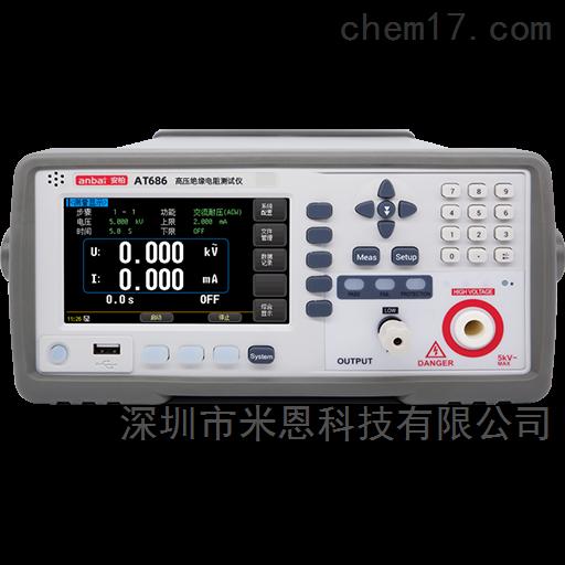 安柏anbai AT686高压绝缘电阻测试仪