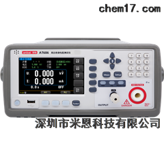 AT-686安柏anbai AT686高压绝缘电阻测试仪