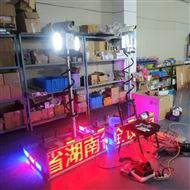上海河圣 气动升降杆照明装置 4000W照明灯