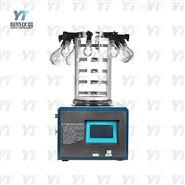 FD-1A-50真空冷凍干燥機