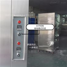 新远大惠州高温工业热处理烤箱现货速发厂家