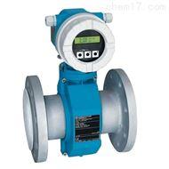 10P80-EC0A1AA0A5AA德国恩德斯豪斯E+H电磁流量计