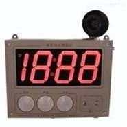 北京高温物质快速测量仪