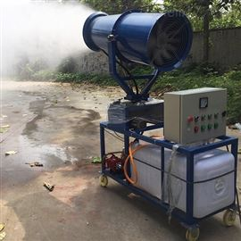 LBT-SWLBT-SW   射雾降尘器