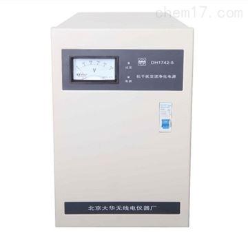 DH1742-5北京大華交流凈化電源