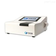元圭总氮氨氮双参数测定仪