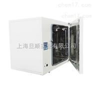 LC-70小型精密烘干箱