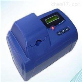 ZRX-30095室内空气现场氨测定仪