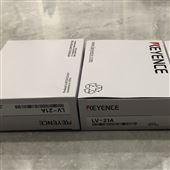LV-H32基恩士KEYENC传感器年终现货清仓